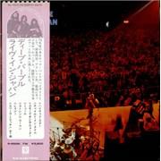 Deep Purple Live In Japan - VG Japan 2-LP vinyl set