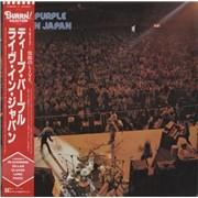 Deep Purple Live In Japan - Final Vinyl Japan 2-LP vinyl set