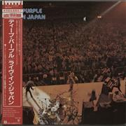 Deep Purple Live In Japan Japan 2-LP vinyl set