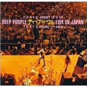 Deep Purple Live In Japan UK 3-CD set