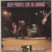 Deep Purple Live In London UK vinyl LP