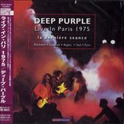 Deep Purple Live In Paris 1975 Japan 2-CD album set Promo