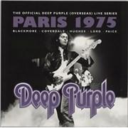Deep Purple Live In Paris 1975 Germany 3-LP vinyl set