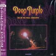 Deep Purple MK III The Final Concerts Japan 2-CD album set Promo