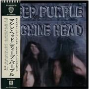 Deep Purple Machine Head - 1st - Green Label Japan vinyl LP