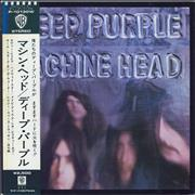 Click here for more info about 'Deep Purple - Machine Head - Green obi - EX'