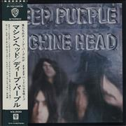 Click here for more info about 'Deep Purple - Machine Head - Green obi'