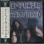 Deep Purple Machine Head Japan vinyl LP