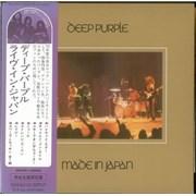 Deep Purple Made In Japan + film cell Japan CD album Promo