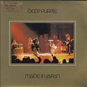 Click here for more info about 'Deep Purple - Made In Japan - 180gram'