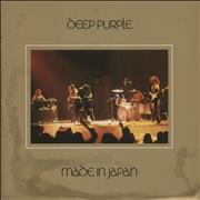 Deep Purple Made In Japan - 1st - VG/EX UK 2-LP vinyl set