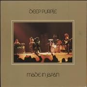 Deep Purple Made In Japan - 2nd - EX UK 2-LP vinyl set