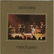 Deep Purple Made In Japan - EX Germany 2-LP vinyl set