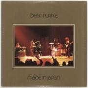 Deep Purple Made In Japan - Record Club - Sealed USA 2-LP vinyl set