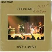 Deep Purple Made In Japan - Sealed Canada 2-LP vinyl set