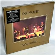 Deep Purple Made In Japan - Sealed UK cd album box set