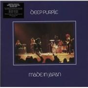 Deep Purple Made In Japan - Super Deluxe 9LP Boxed Set - Sealed UK vinyl box set