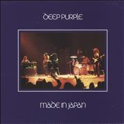 Deep Purple Made In Japan - Super Deluxe 9LP Boxed Set UK vinyl box set