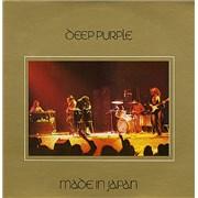 Deep Purple Made In Japan USA 2-LP vinyl set