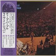 Deep Purple Made In Japan Japan CD album