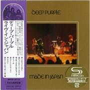 Deep Purple Made In Japan Japan SHM CD