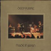 Deep Purple Made In Japan South Africa 2-LP vinyl set