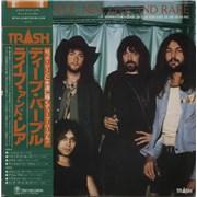 Deep Purple New Live & Rare - White Label Japan vinyl LP Promo
