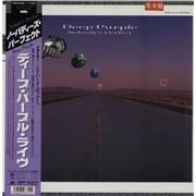 Deep Purple Nobody's Perfect Japan 2-LP vinyl set Promo
