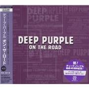 Deep Purple On The Road Japan 4-CD set
