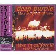 Deep Purple On The Wings Of Russian Fox Bat/Live In California Japan 2-CD album set Promo