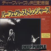 Click here for more info about 'Deep Purple - Perfect Strangers + Promo Sleeve & Sticker'