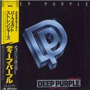 Deep Purple Perfect Strangers + Sticker Japan vinyl LP