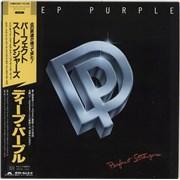 Deep Purple Perfect Strangers Japan vinyl LP
