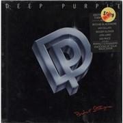 Deep Purple Perfect Strangers USA vinyl LP