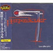 Deep Purple Purpendicular Japan CD album Promo