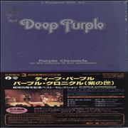 Click here for more info about 'Deep Purple - Purple Chronicle - 12