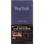 Deep Purple Purple Chronicle - 12