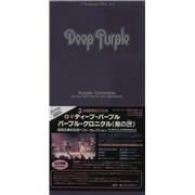 Deep Purple Purple Chronicle: The Best Selection Of 25th Anniversary - Sealed Japan cd album box set