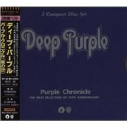 Deep Purple Purple Chronicle Japan box set Promo