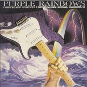 Deep Purple Purple Rainbows UK vinyl LP