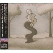 Deep Purple Rapture Of The Deep Japan CD album Promo