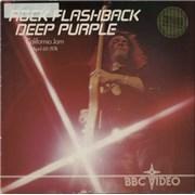 Deep Purple Rock Flashback - California Jam, April 6th 1974 UK laserdisc