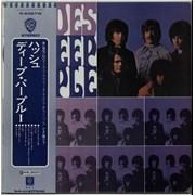 Deep Purple Shades Of Deep Purple Japan vinyl LP Promo