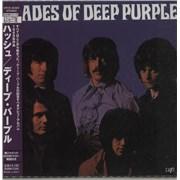 Deep Purple Shades Of Deep Purple Japan CD album Promo
