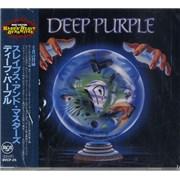 Deep Purple Slaves And Masters Japan CD album Promo