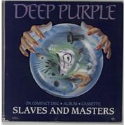 Deep Purple Slaves And Masters UK display Promo