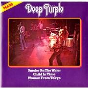 "Deep Purple Smoke On The Water - P/S UK 7"" vinyl Promo"