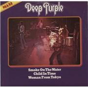 "Deep Purple Smoke On The Water - P/s - EX UK 7"" vinyl"