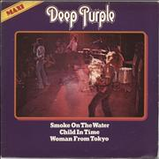 Click here for more info about 'Deep Purple - Smoke On The Water EP - P/S'