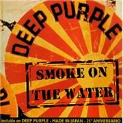 Deep Purple Smoke On The Water Spain CD single Promo